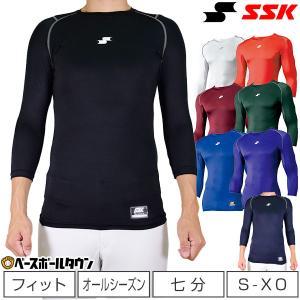 SSK アンダーシャツ 7分袖 野球 SCβやわらかローネック7分袖フィット 吸汗速乾 丸首 SCB019L7 2019年NEWモデル 一般 大人 メンズ メール便可|bbtown