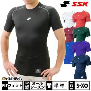 SSK アンダーシャツ 半袖 野球 SCβやわらかローネック半袖フィット 吸汗速乾 丸首 SCB019LH 2019年NEWモデル 一般 大人 メンズ メール便可|bbtown