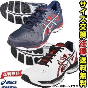 アシックス トレーニングシューズ 野球 ブライトラインCS SFT256 トレシュー アップシューズ 靴 bbtown