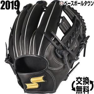 SSK グローブ 野球 硬式 SMG 内野手用 右投げ サイズ5L ブラック SMG35719 2019年NEWモデル 一般 大人 高校野球対応|bbtown