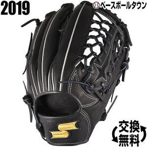 SSK グローブ 野球 硬式 SMG 外野手用 右投げ サイズ8L ブラック SMG87419 2019年NEWモデル 一般 大人 高校野球対応|bbtown
