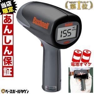 ブッシュネル トレーニング用品 デジタルスピードガン スピードスターV 電池&ウエストホルダー付 1年保証メンズ