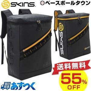 バックパック SKINS スキンズ SRY7601 バッグ デイパック リュックサック|bbtown