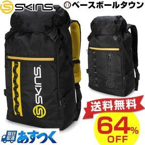 バックパック SKINS  スキンズ SRY7602 バッグ デイパック リュックサック|bbtown