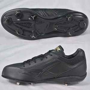SSK スパイク 埋込金具 マキシライトY-NEO ブラック×ブラック ローカット SSF3000 野球 一般用 メンズ 男性 大人 高校野球対応|bbtown|02
