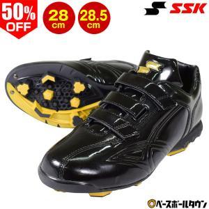 SSK スパイク 野球 固定ポイント スターランナー18-V ベルクロ SSF4000|bbtown