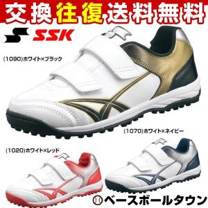 SSK トレーニングシューズ 野球 ジュニア スタルキー 2本ベルトモデル SSF5003 ベルクロ 少年 こども トレシュー|bbtown