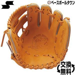 SSK グローブ 野球 軟式 少年 スーパーソフト オールラウンド用 右投げ Mブラウン サイズS SSJ841 ジュニア グラブ|bbtown