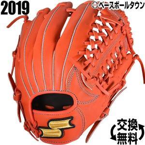 SSK グローブ 野球 軟式 少年 スーパーソフト オールラウンド 右投げ Rオレンジ SSJ971 ジュニア|bbtown