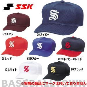 SSK 野球 帽子 角ツバ6方型オールメッシュ BC063 野球帽 練習帽 ベースボールキャップ メンズ|bbtown