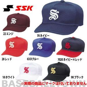 SSK 野球 帽子 少年 角ツバ6方型オールメッシュ BC063J 野球帽 練習帽 ベースボールキャップ ジュニア|bbtown