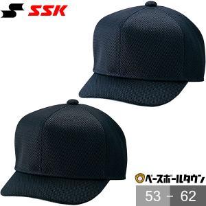 SSK 野球 審判 帽子 球審用帽子 六方オールメッシュ BSC131 受注生産 審判用品|bbtown