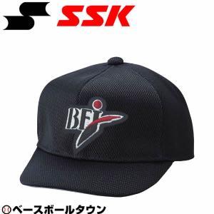 SSK 野球 審判 帽子 BFJ主審・塁審兼用帽子 六方オールメッシュ BSC133B 受注生産 審判用品|bbtown