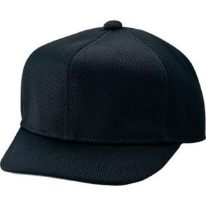 SSK 野球 審判 帽子 主審・塁審兼用帽子 六方オールメッシュ ブラック BSC133F-90 受注生産 審判用品|bbtown