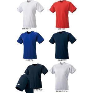 SSK 野球 クルーネックTシャツ BT2250 大人 メール便可|bbtown|02