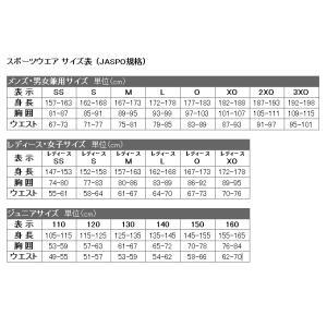 SSK 野球 クルーネックTシャツ BT2250 大人 メール便可|bbtown|03