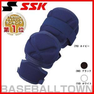 SSK 野球 打者用エルボーガードメンズ|bbtown