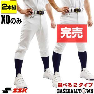 SSK 野球用練習着 ユニフォームパンツ 練習着パンツ ストレッチ機能 ヒップパッド付 PUP003R PUP003S メンズ|bbtown