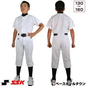 野球 ユニフォーム 上下セット SSK 練習着 ジュニア 少年用 PU003J ウェア|bbtown