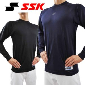 SSK 野球 アンダーシャツ 長袖 ローネック SC-STANDARD SCS120LL 大人 メンズ|bbtown
