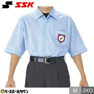 SSK 野球 審判用半袖メッシュシャツメンズ|bbtown