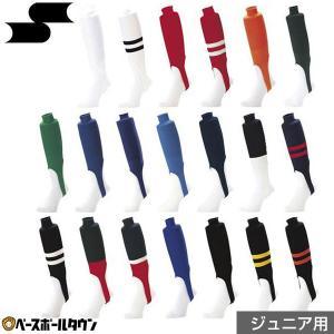 野球 ストッキング ジュニア 少年用 SSK レギュラーカット リブ編み YA2210J メール便可|bbtown