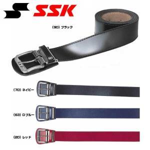 SSK ベルト 野球 エナメル素材 幅40mm×長さ110cm 一般 大人 YV230|bbtown