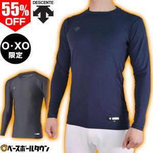 デサント アンダーシャツ 野球 丸首長袖リラックスフィットシャツ STD-654 メール便可|bbtown