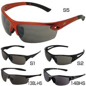 ローリングス 野球 サングラス 粉砕防止 100%UVカット 100%UVAカット 100%UVBカット 高校野球ルール対応モデルあり bbtown 02