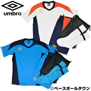 アンブロ サッカー トレーニング プラクティスキット 4点セット シャツ ストッキング ランドリー袋 練習 UBA7742S フットサル|bbtown