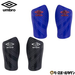 UMBRO(アンブロ) Jr.シンガード UJS4600 サッカー マスク プロテクター