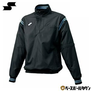 SSK 審判員用ウェア レプリカジャケット(袖脱着式タイプ) 長袖 ジャケット UPWG1902R ...