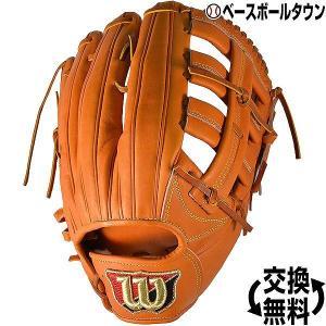 野球 グローブ 硬式 ウイルソン デュアル D8 DUAL 外野手用 右投げ オレンジタン 83 サイズ12 WTAHWQD8D83 2019年モデル|bbtown