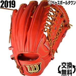野球 グローブ 硬式 ウイルソン デュアル D7 DUAL 外野手用 右投げ Eオレンジ 22 サイズ11 WTAHWRD7F22|bbtown