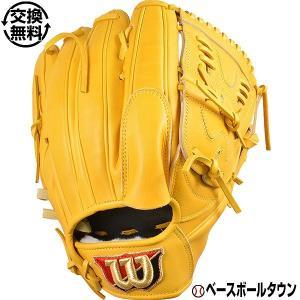 野球 グローブ 硬式 ウイルソン デュアル DP DUAL 投手用 右投げ 35 サイズ9 WTAHWSDPP35|bbtown
