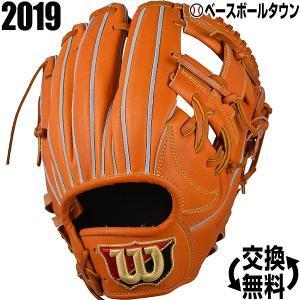 野球 グローブ 軟式 ウイルソン Wilson BASIC LAB DUAL ベーシックラボ デュアル 内野手用 右投げ オレンジタン 83 サイズ6 WTARBSD6H83 2019年モデル|bbtown