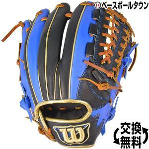 ウイルソン グローブ 野球 軟式 D-MAX color 内野手用 右投げ サイズ6 WTARDE5WP 限定 一般 グラブ|bbtown