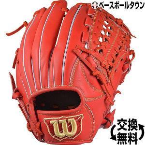 野球 グローブ ウイルソン Wilson 軟式 一般用 D-MAX  内野手用 右投げ Eオレンジ 22 サイズ6 WTARDS5WP22 2019年モデル|bbtown