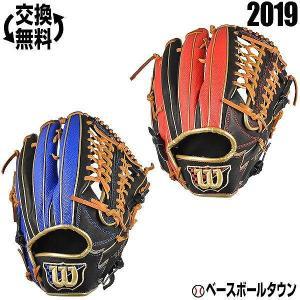 ウイルソン 野球 グローブ 軟式 一般用 Wannabe HERO DUAL 外野手用 D8型 右投げ WTARHFD8F 2019年後期|bbtown