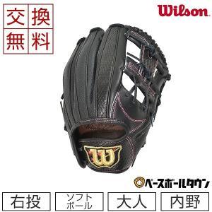 ウイルソン グローブ ソフトボール 女子 Wilson Queen デュアル 内野手用 サイズ7S 右投げ ブラックSS レディース WTASQRS5H90SS|bbtown