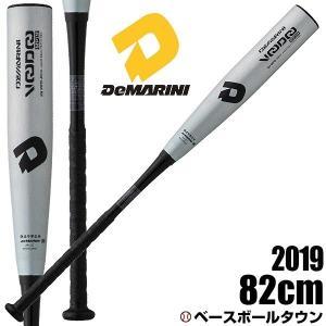 ディマリニ バット 野球 中学硬式用 ヴードゥ MP19 H&H VOODOO 82cm 820g平均 Bシルバー×ブラック WTDXJHSVD8282 2019年モデル|bbtown