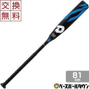 ディマリニ バット 野球 硬式 リトルリーグ用 少年用 CF ZEN 2232 81cm 620g平均 ブラック WTDXJLSFX2232-19 2019年モデル|bbtown