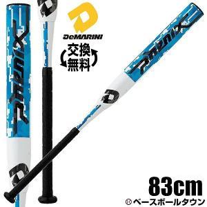 ディマリニ バット ソフトボール フェニックス ゴム3号 PHENIX 83cm 680g平均 ホワイト×ブルー WTDXJSSPE8368-19|bbtown