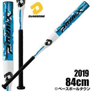ディマリニ バット ソフトボール フェニックス ゴム3号 PHENIX 84cm 690g平均 ホワイト×ブルー WTDXJSSPE8469-19|bbtown