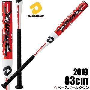 ディマリニ バット ソフトボール フェニックス ゴム3号 PHENIX 83cm 650g平均 ホワイト×オレンジ WTDXJSSPH8365-19|bbtown