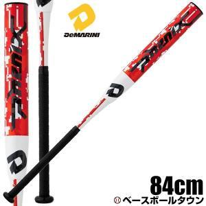ディマリニ バット ソフトボール フェニックス ゴム3号 PHENIX 84cm 660g平均 ホワイト×オレンジ WTDXJSSPH8466-19|bbtown