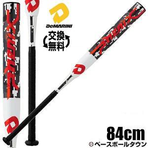 ディマリニ バット ソフトボール フェニックス ゴム3号 PHENIX 84cm 710g平均 ホワイト×ブラック WTDXJSSPR8471-19|bbtown