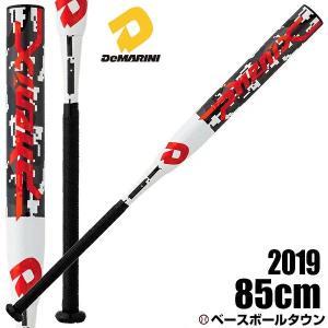 ディマリニ バット ソフトボール フェニックス ゴム3号 PHENIX 85cm 730g平均 ホワイト×ブラック WTDXJSSPR8573-19|bbtown