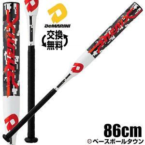 ディマリニ バット ソフトボール フェニックス ゴム3号 PHENIX 86cm 750g平均 ホワイト×ブラック WTDXJSSPR8675-19|bbtown