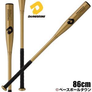 ディマリニ ノックバット ファンゴ 硬式・軟式・ソフト用 86cm 630g平均 金属 ゴールド FUNGO WTDXJTRFN|bbtown